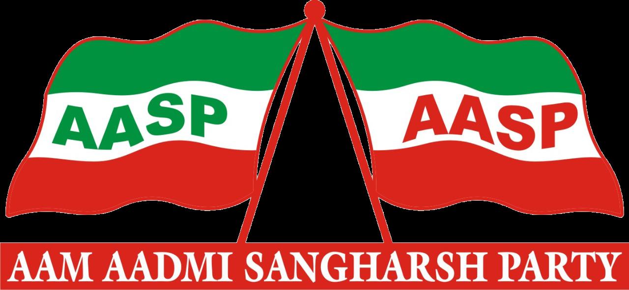 Aam Aadmi Sangharsh Party